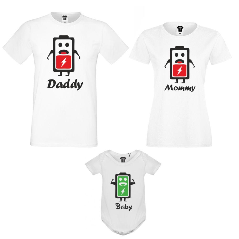 Obiteljski komplet u bijeloj boji Family Batteries
