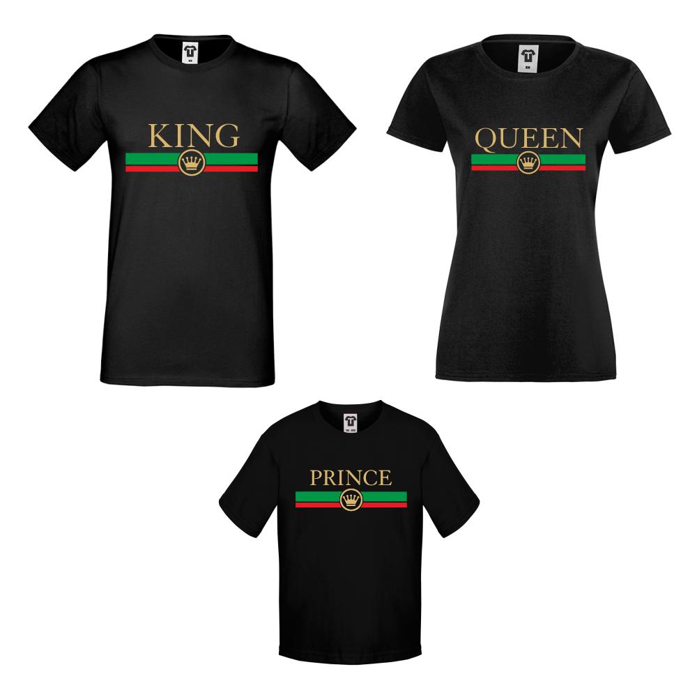Obiteljski komplet u bijeloj ili crnoj boji King - Queen - Prince  RG