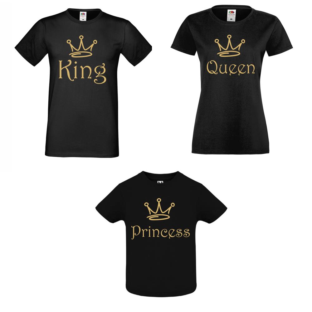 Obiteljski set majica King, Queen and Princess