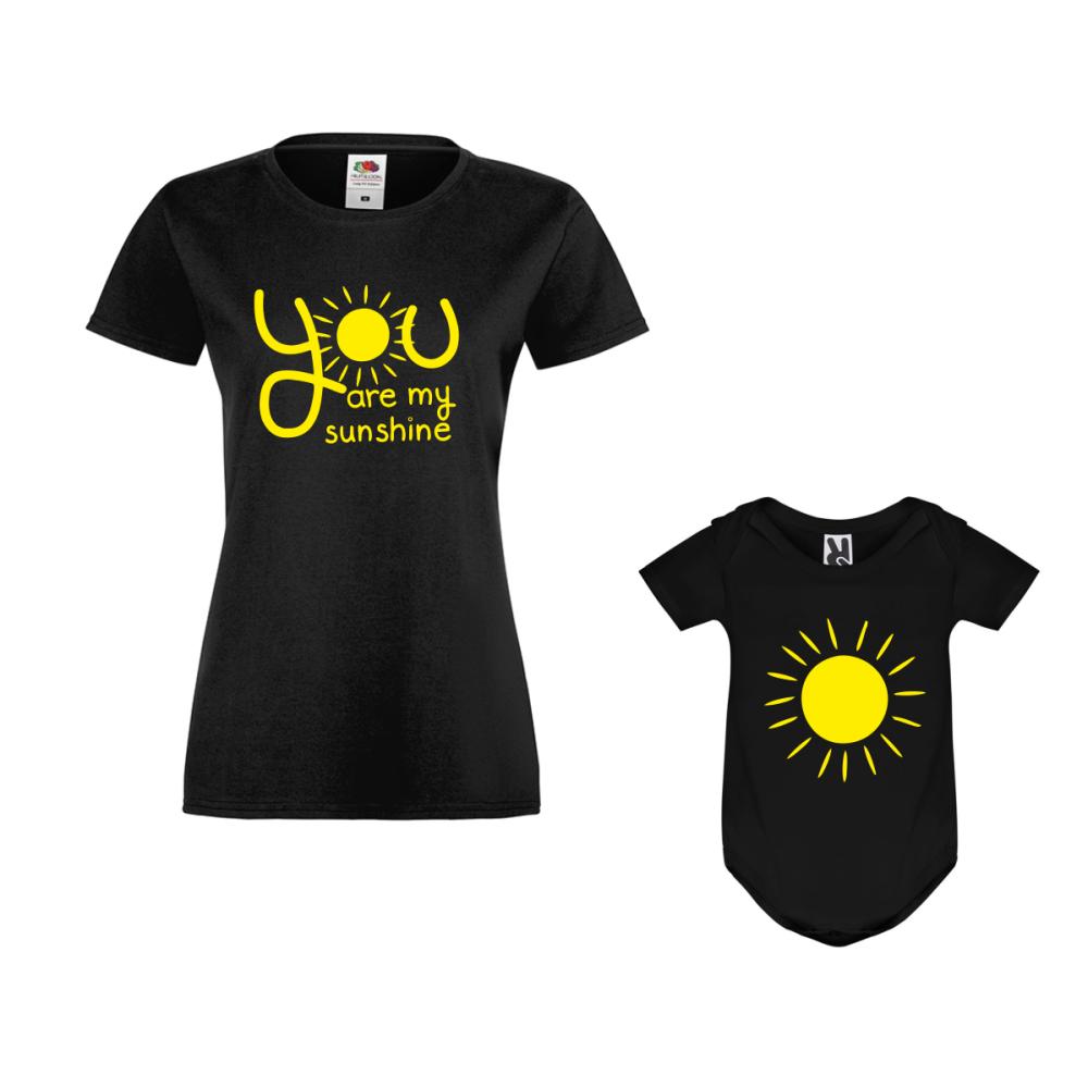 Set za mamu i dijete u crnoj boji You are my sunshine