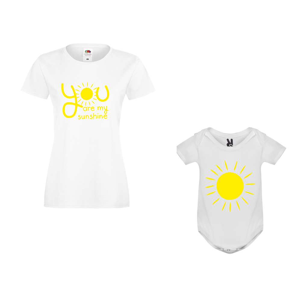 Set za mamu i dijete You are my sunshine