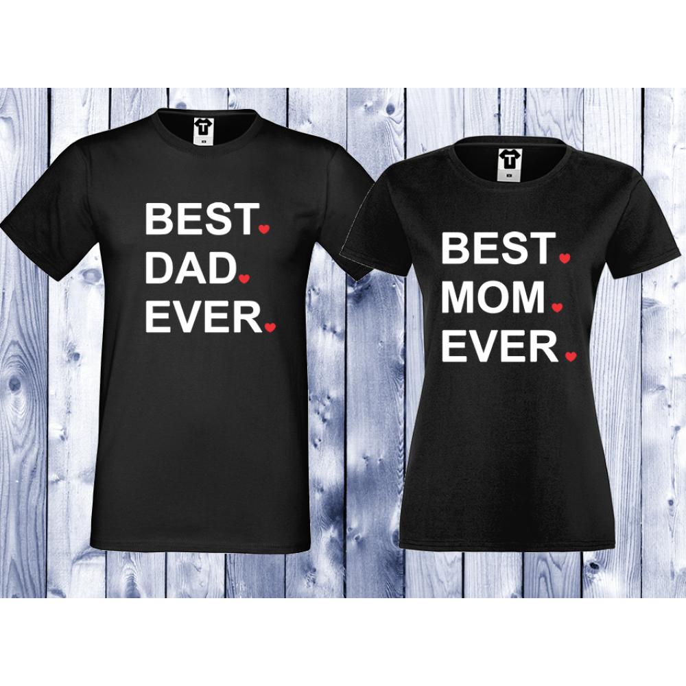 Majice za zaljubljene Best Dad and Mom Ever