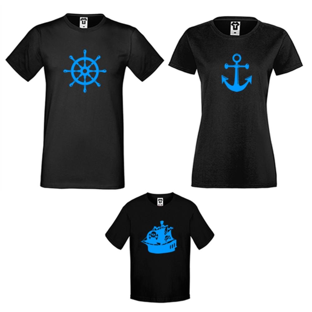Obiteljske majice u različitim bojama Anchor, Rudder and Ship