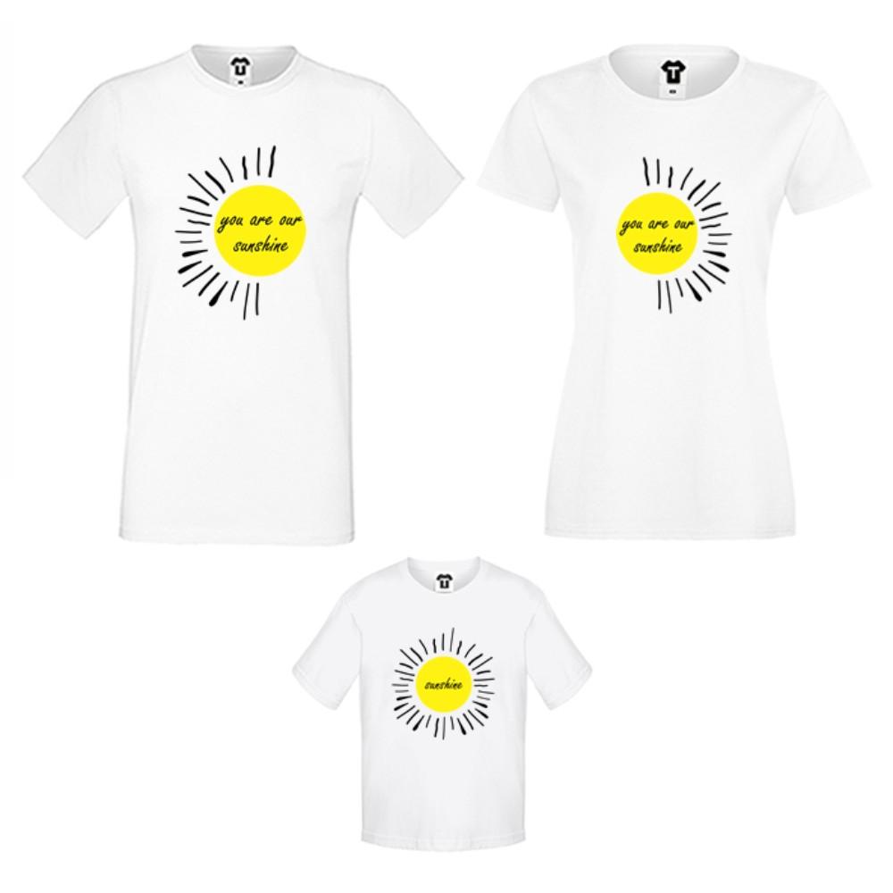 Obiteljski komplet majica u crnoj ili bijeloj boji You are our sunshine