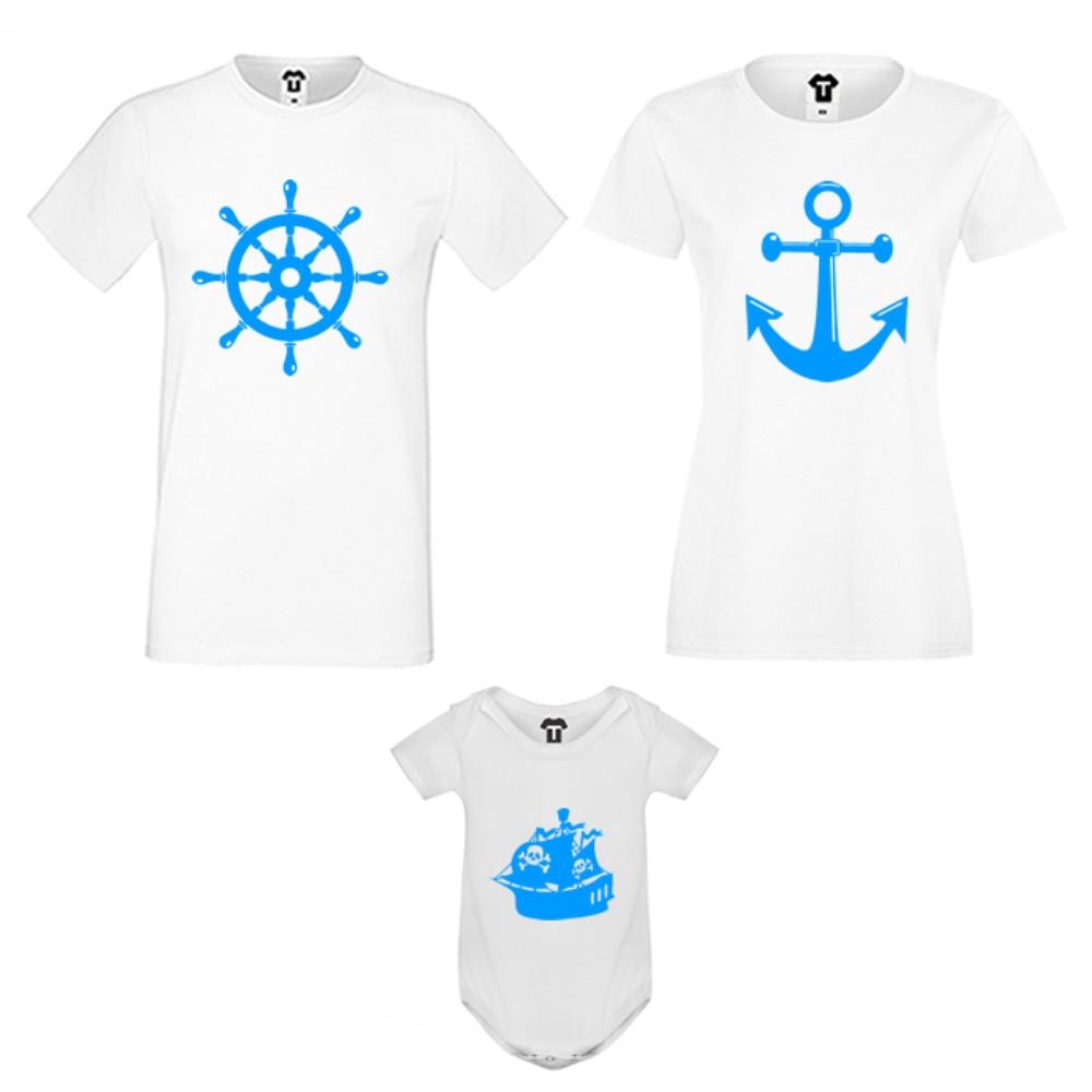 Obiteljski komplet u bijeloj ili crnoj boji Anchor, Rudder and Ship