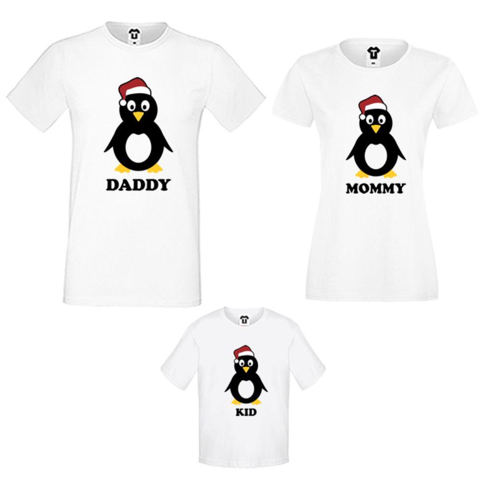 Obiteljski komplet u bijeloj ili crnoj boji Penguin Family
