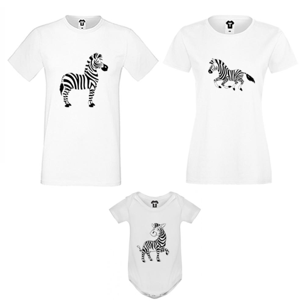 Obiteljski komplet u bijeloj ili crnoj boji Zebra Family