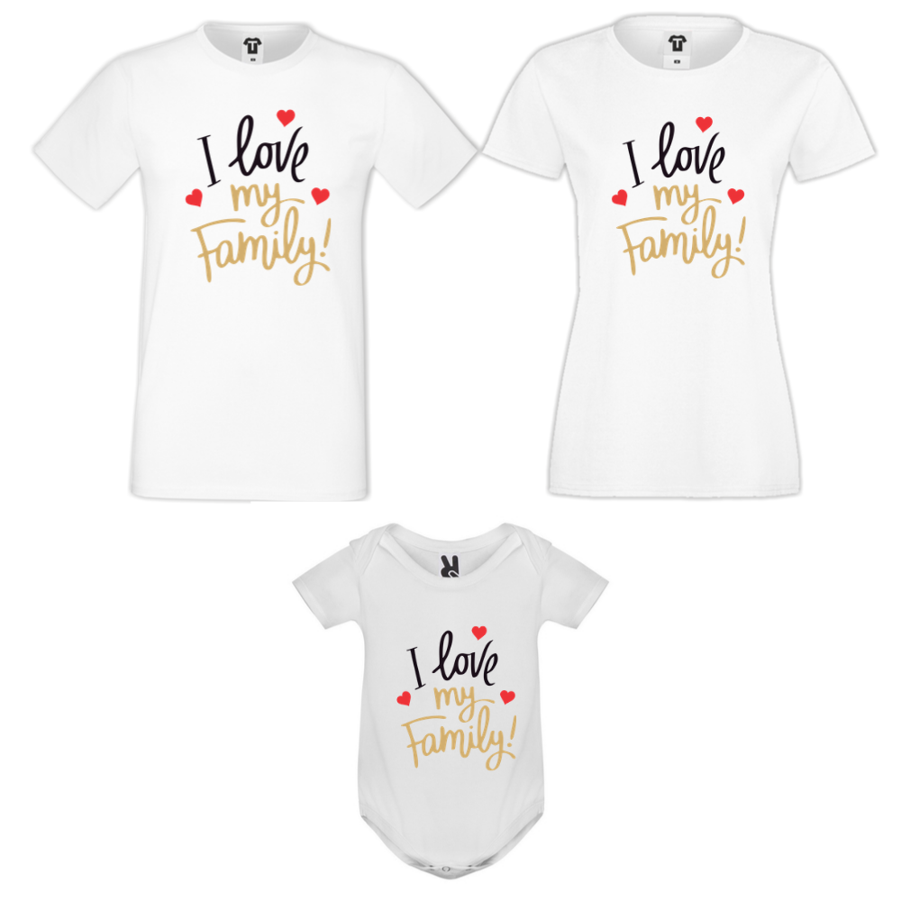 Obiteljski seta majica s bodijem u bijeloj boji I Love My Family